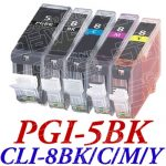 (With Chip) New Compatible Canon PGI5 CLI8 Series (PGI-5BK CLI-8BK/C/M/Y Bulk Set of 5 Packs) High Capacity Inkjet Cartridge for Pixma Printers